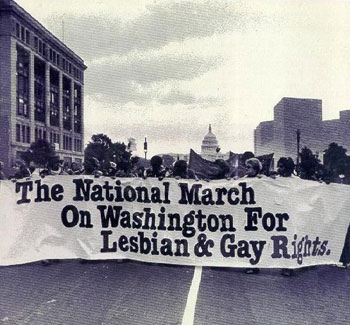 1979_march
